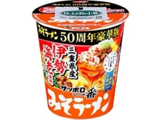 サッポロ一番 みそラーメン 50周年記念豪華版 三重県産伊勢海老使用 カップ100g
