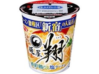サッポロ一番 麺屋 翔 香彩鶏だし塩ラーメン カップ90g