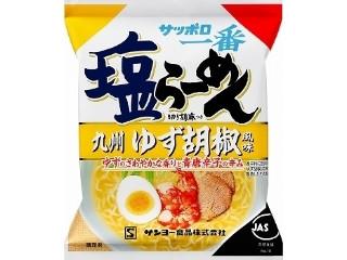 塩らーめん 九州 ゆず胡椒風味