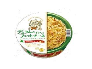 「terumi」さんが「食べたい」しました