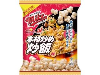 マイクポップコーン 本格炒め炒飯味