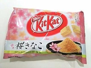 キットカット(Kit Kat) 桜きなこ