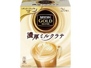 ネスレ ゴールドブレンド 濃厚ミルクラテ 箱26本