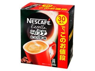 ネスカフェ エクセラ ふわラテ まったり深い味 箱7.5g×30