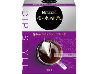 ネスカフェ 香味焙煎 鮮やかルウェンゾリブレンド DIPSTYLE 箱3.4gx5