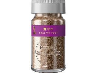 ネスカフェ 香味焙煎 鮮やかルウェンゾリブレンド 瓶40g