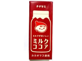 チチヤス ミルクがおいしいミルクココア パック200ml