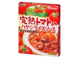 ハウス 完熟トマトのハヤシライスソース 箱210g