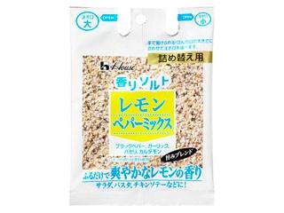 ハウス 香りソルト レモンペパーミックス 詰め替え用 袋39g