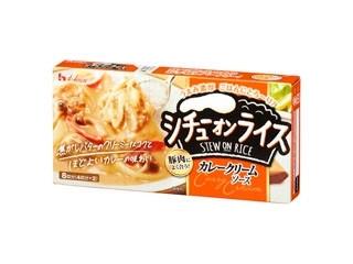 「SATSUKI」さんが「食べたい」しました