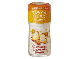 ハウス キャラメルシナモンシュガー 瓶68g