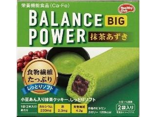 ハマダ バランスパワービッグ 抹茶あずき 箱2本×2