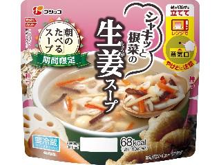 フジッコ 朝のたべるスープ 生姜スープ 袋180g