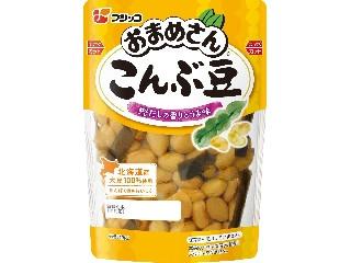 おまめさん こんぶ豆