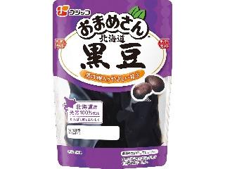 おまめさん 北海道黒豆