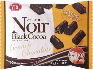 YBC ノアール クランチチョコレート キャラメル 袋12個