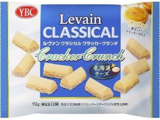 ルヴァンクラシカルクラッカークランチ 北海道チーズ