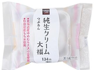 ローソン Uchi Cafe' SWEETS 純生クリーム大福 つぶあん