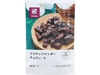 「kakosaki」さんが「食べたい」しました