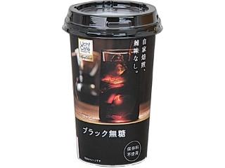 ローソン Uchi Cafe' SWEETS ブラック無糖