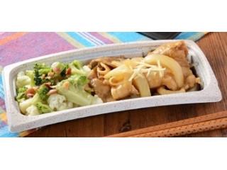 ローソン セレクト 豚生姜焼き&温野菜