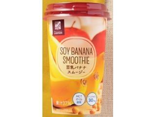 ローソン NL 豆乳バナナスムージー