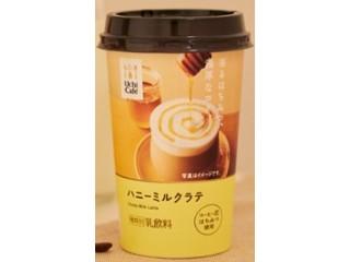 ローソン Uchi Cafe' SWEETS ウチカフェ ハニーミルクラテ 240ml