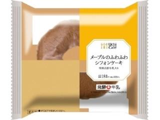 ローソン Uchi Cafe' SWEETS メープルのふわふわシフォンケーキ 飛騨高原牛乳入り
