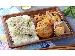 ローソン しらすご飯の幕の内弁当 豆腐ハンバーグ