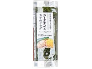 ローソン 手巻寿司 シーチキンと玉子のサラダ