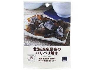 セレクト 北海道産昆布のパリパリ焼き