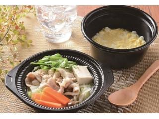 ローソン 鍋から〆まで楽シメる 豚肉のごま豆乳鍋 玉子雑炊