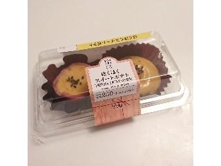 ローソン Uchi Cafe' SWEETS ほくほくスイートポテト ほくほく(紫)1個 ほくほく(黄)1個