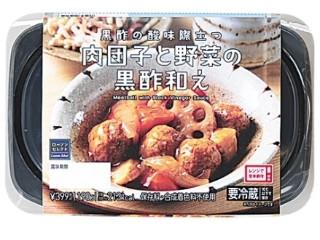 ローソン セレクト 肉団子と野菜の黒酢和え