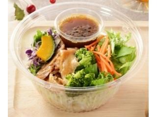 ローソン 1食分の野菜が摂れる ブランパスタサラダ