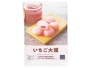 ローソン セレクト いちご大福 6個