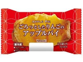 ローソン ごろっとしたリンゴのアップルパイ