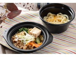 ローソン 鍋から〆まで楽シメる 牛すき鍋 うどん