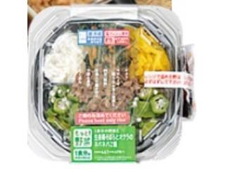 ローソン 生姜鶏そぼろとオクラのネバネバご飯