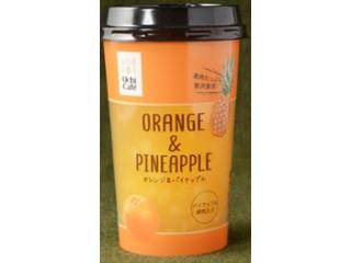ローソン Uchi Cafe' SWEETS オレンジ&パイナップル