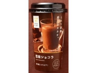 ローソン Uchi Cafe' SWEETS 恋味ショコラ
