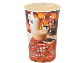 Uchi Cafe' SWEETS ミルク生まれのほうじ茶ラテ