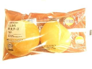 ローソン ふんわり明太チーズ