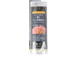 厳選手巻寿司