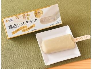 Uchi Cafe' 贅沢チョコバー 濃密ピスタチオ