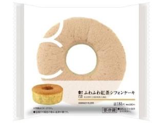 ふわふわ紅茶シフォンケーキ