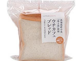 ローソン Uchi Cafe' SWEETS ウチカフェブレッド 袋2枚