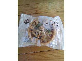 ローソン MACHI cafe' キャラメルナッツタルト 袋1個