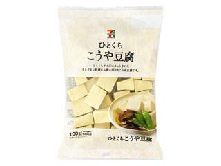 セブンプレミアム ひとくちこうや豆腐 袋100g