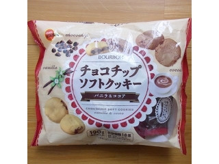 チョコチップソフトクッキー バニラ&ココア